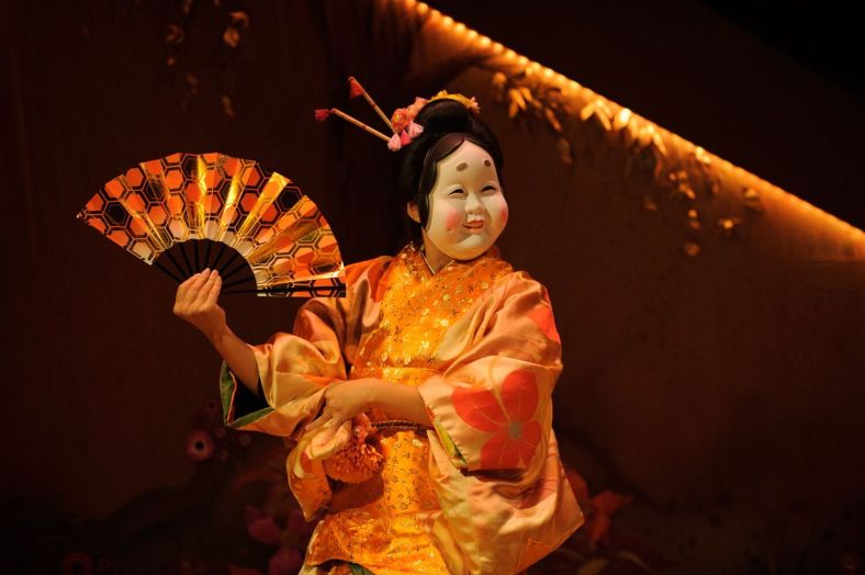 The Japanese Princess.jpg